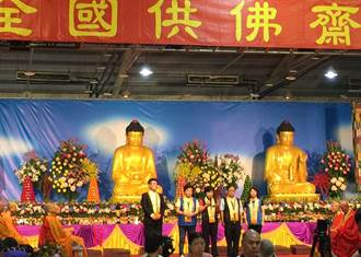 台中副市長楊瓊瓔出席中區全國供佛齋僧法會