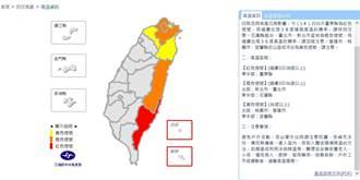 周三起低壓帶影響東、南部轉雨 氣象局:不排除成颱