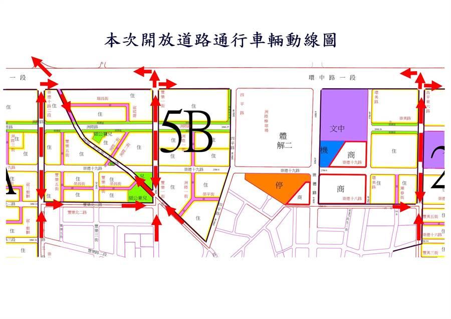 開放道路通行車輛動線圖(台中市政府建設局提供).