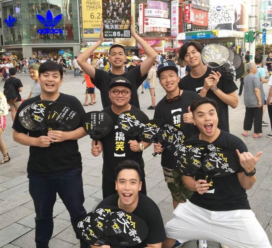 「搞笑者們」的演員們遇上熱情民眾與店家,頓時從掃街宣傳變成餵食秀。(圖/怡佳提供)