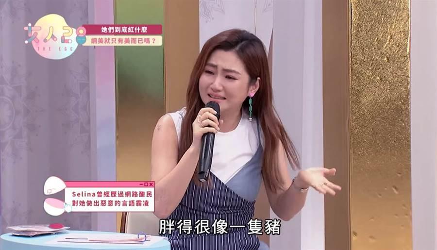 Selina在節目大哭。(圖/翻攝自YOUTUBE)