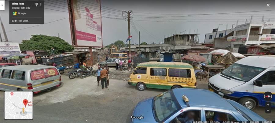 從Google Maps提供的資訊得知,該街景畫面拍攝於2016年2月。(圖/ 翻攝自Google Maps街景圖)
