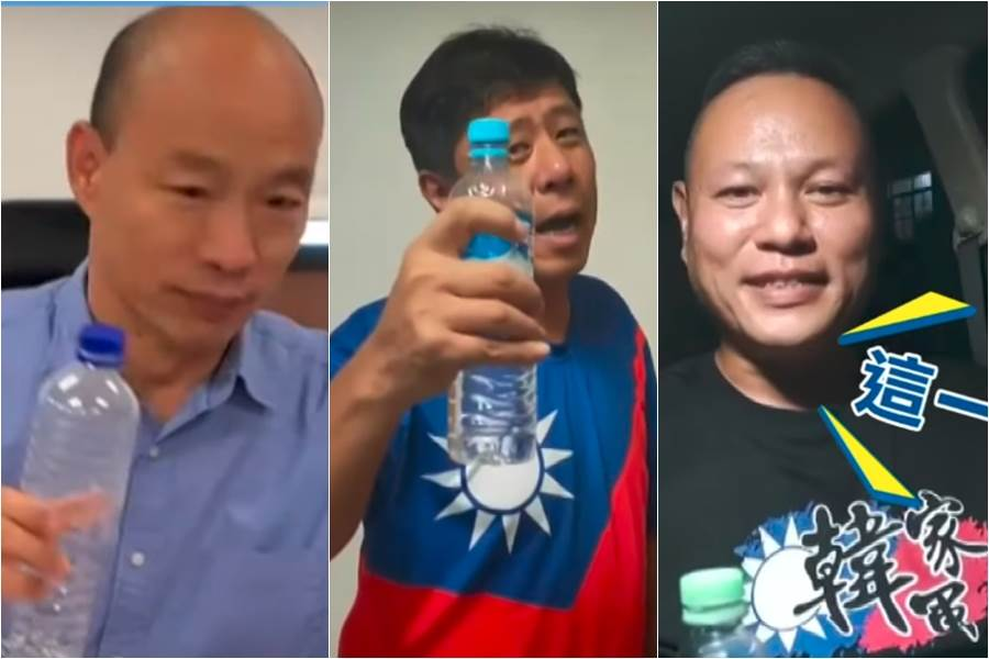 學韓國瑜!他們等民調電話接力「瓶蓋挑戰」。(圖/中天新聞)
