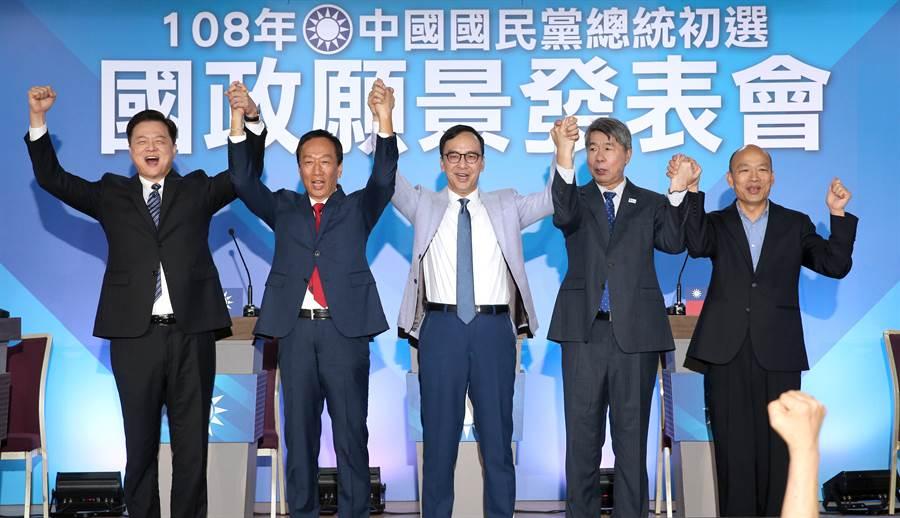 國民黨黨內初選5位競逐者。(圖/本報系資料照)