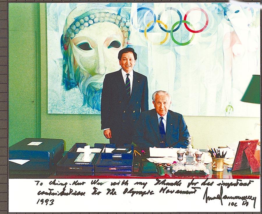 前國際奧會主席薩瑪蘭奇(右)生前最得意兩岸會籍得到解決,我國籍委員吳經國出力甚多。(吳經國提供)