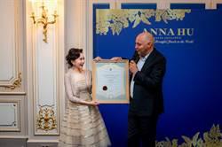 Anna Hu參展巴黎高訂周 亞洲女性第一人