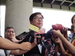陳其邁:韓市長應想怎麼對高雄市民說明