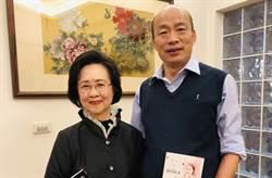 韓國瑜初選大勝  瓊瑤曝守一星期電話心聲:終於...