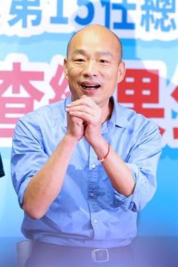 從市長到總統之路  韓國瑜創造庶民政治奇蹟