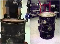20歲懷孕女失蹤 藏屍158kg鐵桶30年