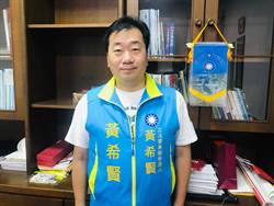 韓國瑜勝出 國民黨基隆黨部:團結下架民進黨!