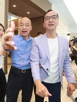 中時社論:真道理性真愛台灣系列一》庶民選總統,要先超越國民黨