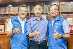 竹市議會國民黨團發表聲明挺韓國瑜