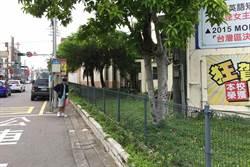 竹市育賢國中通學步道9月啟用