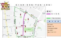 中市西屯惠來路自來水管汰換完成 路平接力啟動