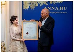 Anna Hu巴黎高訂周參展 亞洲女性第一人