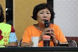 蘆洲身障協會傳施暴 負責人喊冤社會局打臉