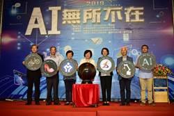 四大產業人才培訓,許銘春:加碼成立智慧自動化產業類