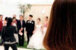 赴喜宴驚見新郎是男友 女大鬧婚禮