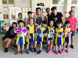 家扶中心設計多元活動 青少年帶領幼童認識家鄉