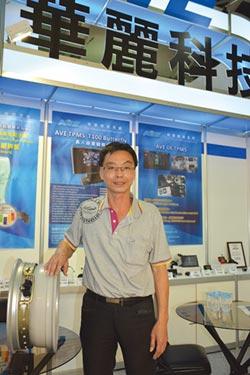 華麗胎壓監測系統 打入和泰商用車、光陽機車雙龍頭