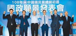 初選民調今出爐 郭已無獨立參選理由 國民黨不能分裂