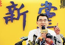 新黨總統參選人楊世光:未通過服貿造成10兆台幣損失