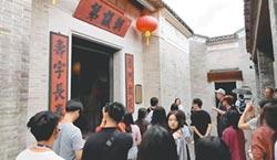 台灣中華兒女文史營 參訪中山