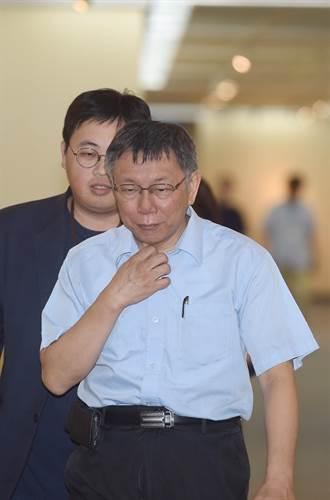 國民黨初選韓國瑜出線 柯P:我要開始認真想了