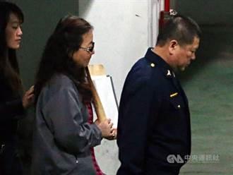史上最貪女檢陳玉珍收賄 遭職務法庭判決撤職