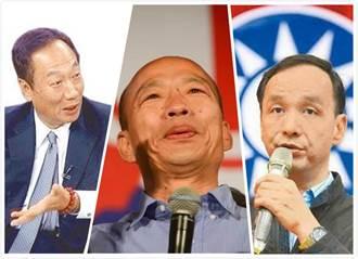 推薦韓經濟夢幻團隊 謝龍介:保證贏民進黨