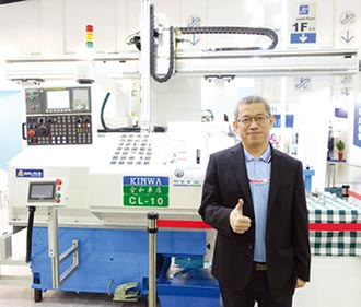 金和CNC車床 手工具加工利器