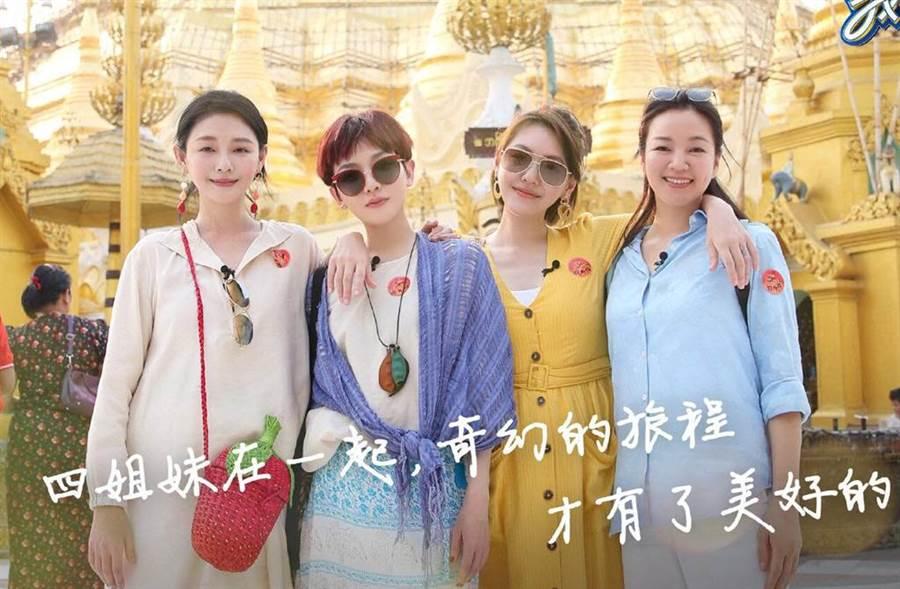 大S近日和小S、阿雅、范曉萱一起上陸綜《我們是真正的朋友》。(圖/翻攝自微博)