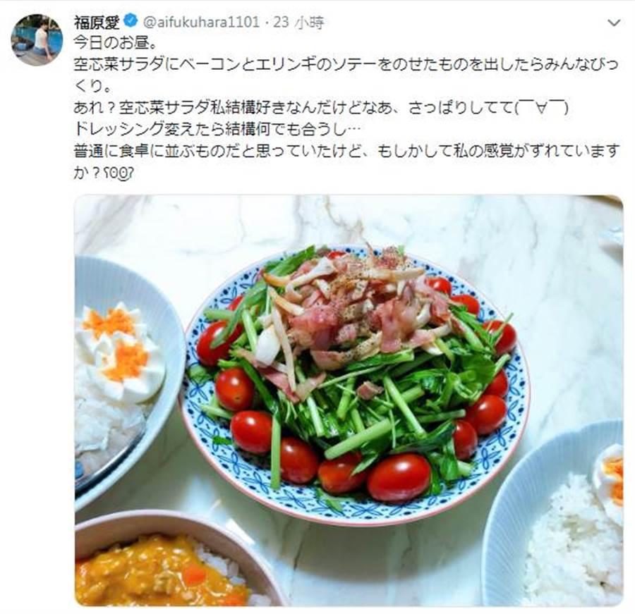 福原愛端「空心菜沙拉」上桌嚇壞家人。(圖/翻攝自推特)