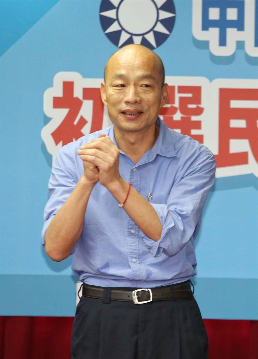 國民黨總統初選民調公布韓國瑜至黨部參加記者會。(王英豪攝)