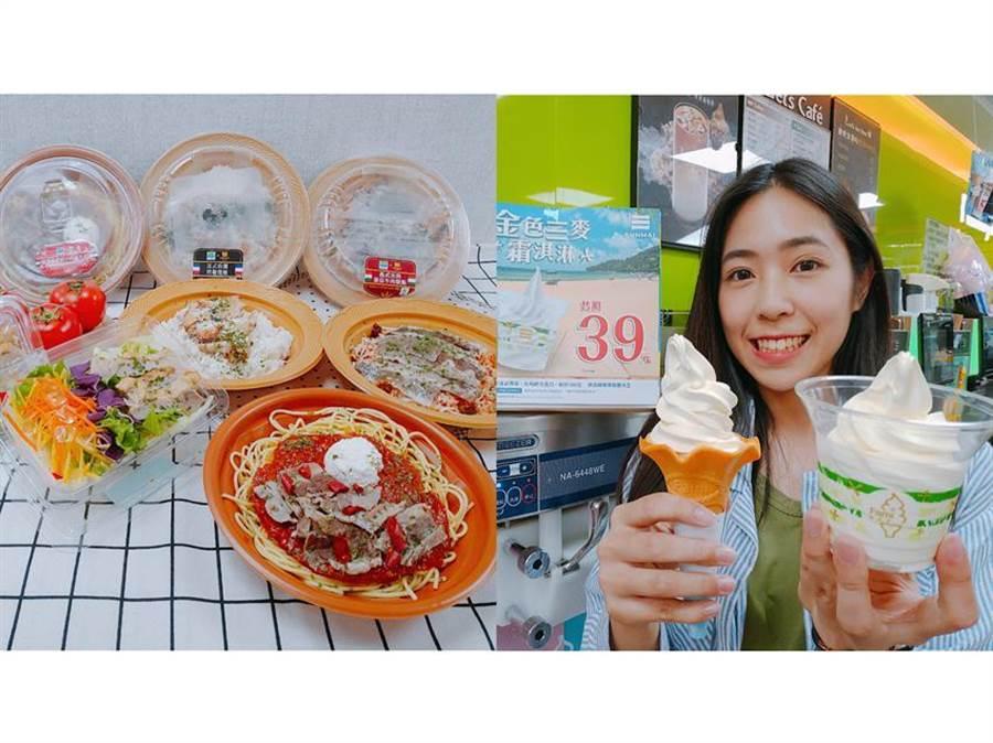 全家攜手SUNMAI金色三麥,推出四款聯名義式鮮食跟桂花小麥啤酒霜淇淋。圖:全家