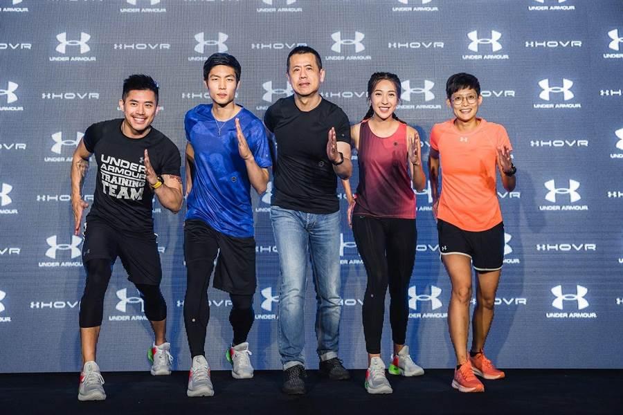 UA跑鞋最佳決勝關鍵 周天成、楊晴跨界分享跑步心得(圖片來源: UA官方提供)