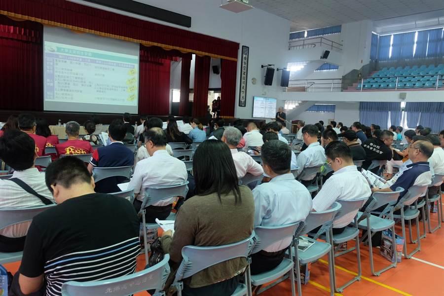 教育部在北港高中舉辦全國首場「108課綱」座談會。(張朝欣攝)