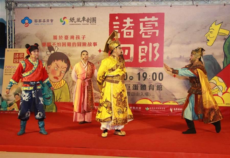 紙風車劇團為20日的「諸葛四郎」客語版暖身,獲滿堂喝采。(何冠嫻攝)