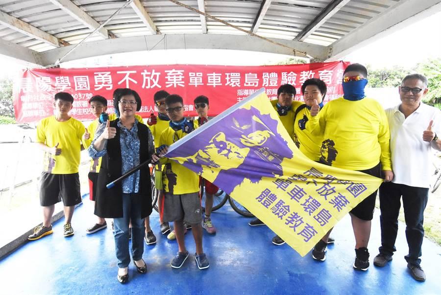 晨陽學園9名少年15日出發啟程環島,彰化縣長王惠美(左)親自到校授旗,勉勵他們不要放棄,看見不一樣的自己。(謝瓊雲攝)