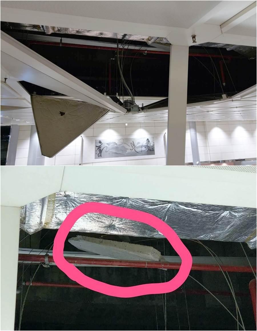初步判斷事件原因初判為樓層地板水泥塊砸落入境大廳天花板結構。(記者翻攝畫面)