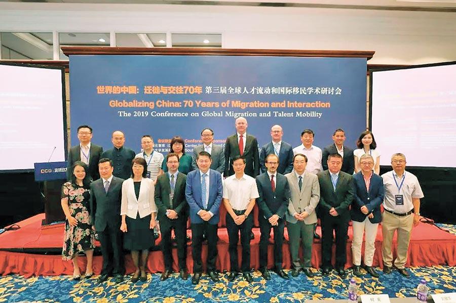 7月13日,第三屆全球人才流動和國際移民學術研討會在北京舉行。(取自搜狐號系資訊發布平台)