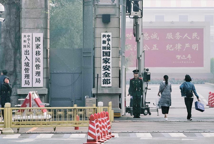 2018年4月2日,國家移民管理局在北京正式掛牌。(中新社)