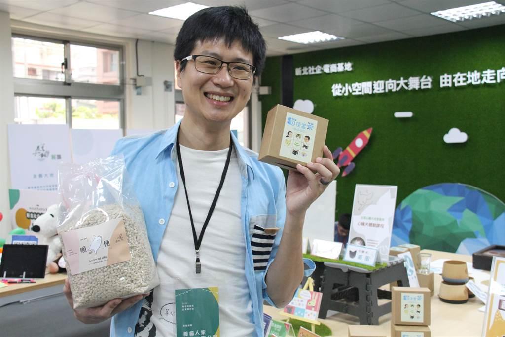 養貓人家創辦人陳人祥今獲「新北社企卓越獎」表揚。(譚宇哲攝)