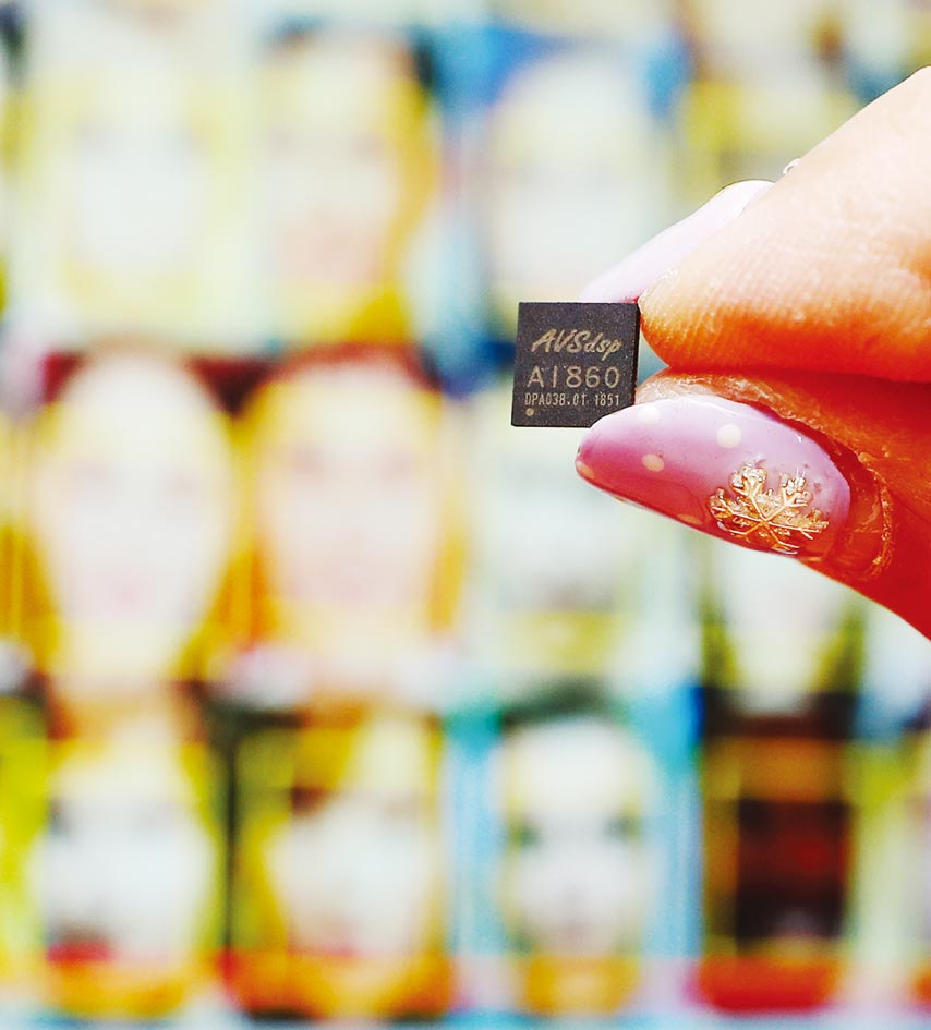 AI和機器學習將成為未來反詐欺解決方案的技術主流。圖/本報資料照片