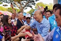 最強棒!阿扁:韓國瑜帶動藍委增20席