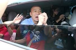 國民黨總統初選結果 藏五個重大意義?