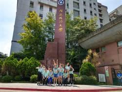 海外青年台灣大體驗 政大樂見鮭魚返鄉
