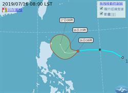 準颱風路徑出爐 專家曝:這兩種機率最高