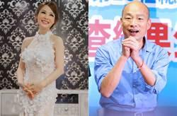 郭董初選慘輸韓國瑜 許聖梅笑了「正式表態」